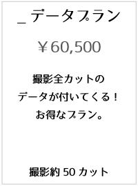 53_menu02