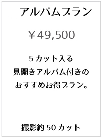 53_menu03