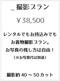 7_menu01