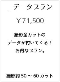 7_menu02