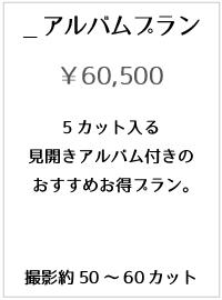 7_menu03