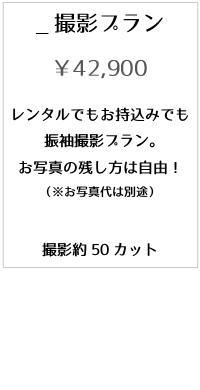 f_menu01