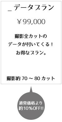 f_menu02