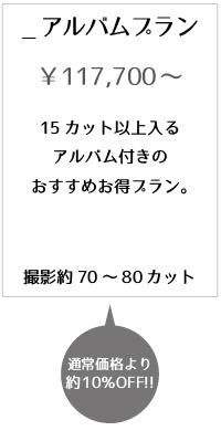 f_menu03