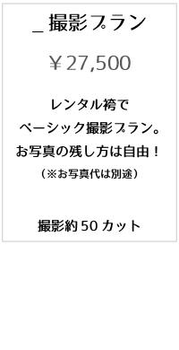 m_menu01