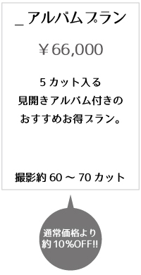 m_menu03