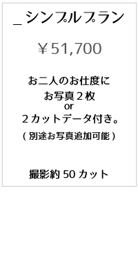 w_menu01