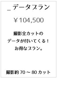 w_menu02