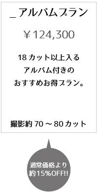 w_menu03